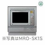 HITACHI 電子レンジ ◎MRO-SK1S 【smtb-KD】