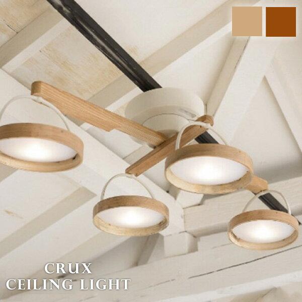 クルックス シーリングライト CRUX CEILINGLIGHT 天然木を利用した形を変えられるLED照明