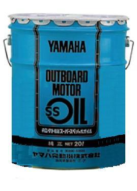 【YAMAHA/ヤマハ】船外機SSオイル (2ストローク分離・混合用)  20リットル ペール缶90790-70427