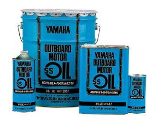 【YAMAHA/ヤマハ】船外機SSオイル (2ストローク分離・混合用)  200リットル ドラム缶90790-70426