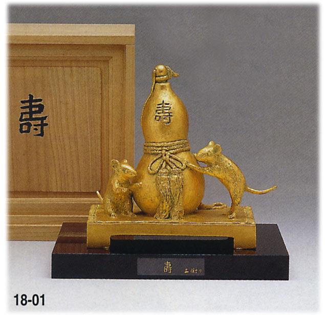 文化勲章授章 富永直樹 作品 干支作品 壽 床の間 銅像 送料無料