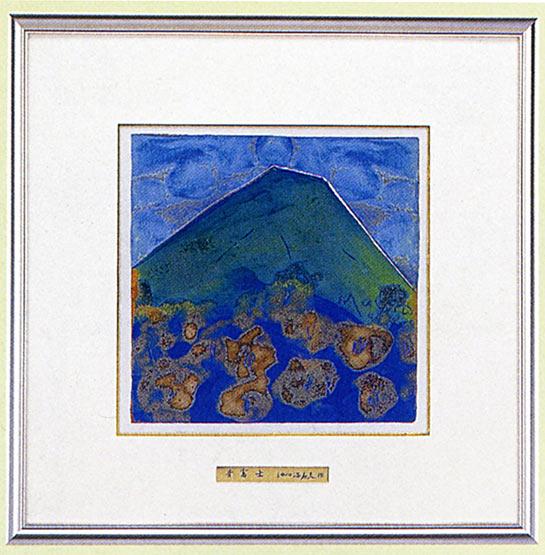 送料無料 五彩の富士山 青富士 大 池田 満寿夫 レリーフ 彫刻 絵画 パネル