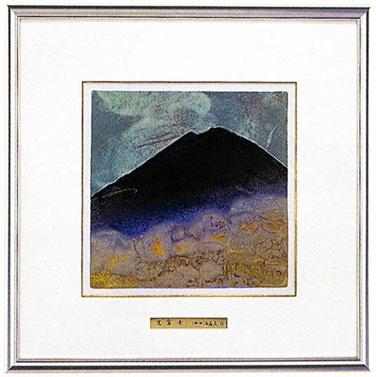 送料無料 五彩の富士山 黒富士 大 池田 満寿夫 レリーフ 彫刻 絵画 パネル