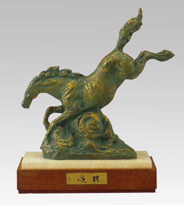 日本彫刻界の最高峰 文化勲章授章 北村西望 作品 躍進(午)金箔 床の間 銅像 送料無料