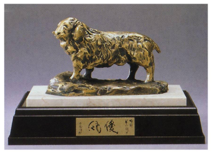 日本彫刻界の最高峰 文化勲章授章 北村西望 作品 優風(未) 床の間 銅像 送料無料