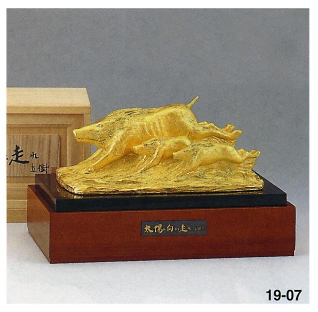 文化勲章授章 富永直樹 作品 干支作品 太陽に向かって走れ 床の間 銅像 送料無料