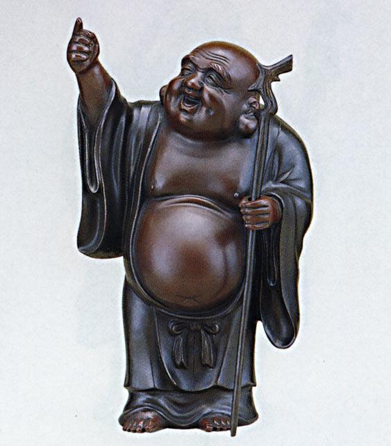 招福 七福神 月見布袋 10号 越井栄山 床の間 開運 銅像 和雑貨 送料無料