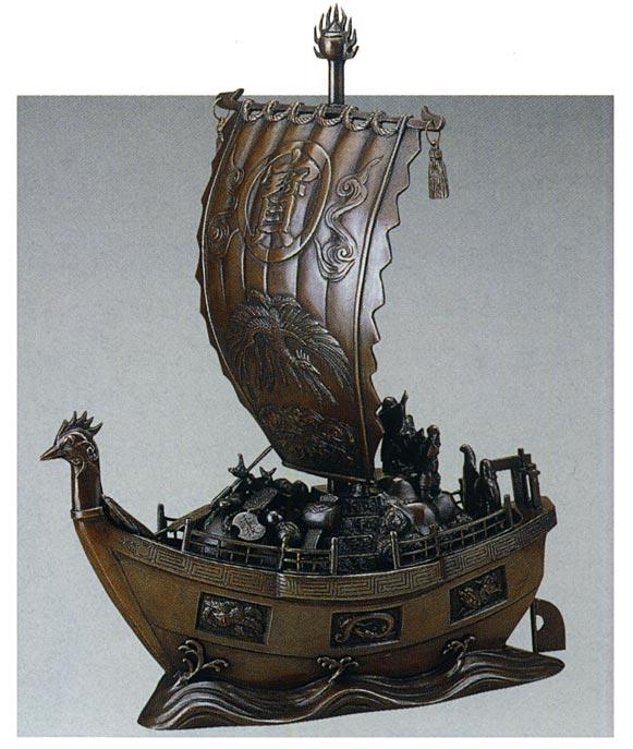 宝船 22号 般若純一郎 床の間 開運 銅像 和雑貨 送料無料