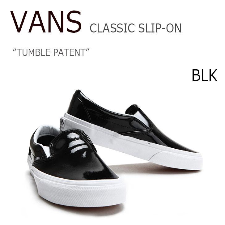 【送料無料】VANS U CLASSIC SLIP-ON TUMBLE PATENT/BLACK【バンズ】【スリップオン】【VN-0003Z4IWN】 シューズ