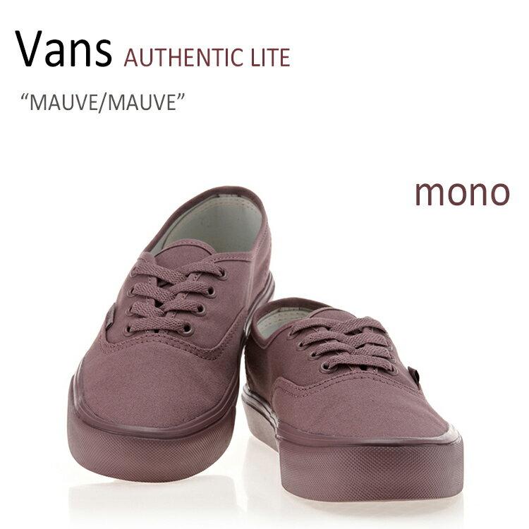 【送料無料】Vans AUTHENTIC LITE mono/MAUVE/MAUVE【バンズ】【オーセンティック ライト】【VN0A2Z5JLQK】 シューズ
