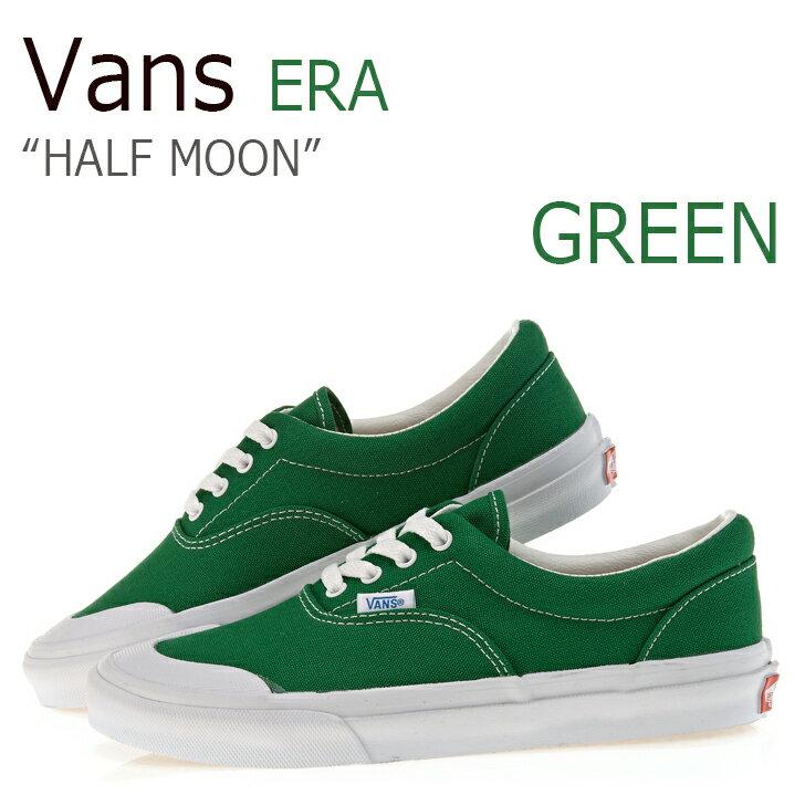 【送料無料】Vans Era/V95 HALF MOON/Green【バンズ】【エラ】【ハーフムーン】【グリーン】 シューズ