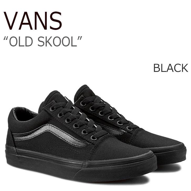送料無料 バンズ スニーカー VANS メンズ レディース オールドスクール OLD SKOOL ブラック BLACK VN000D3HBKA シューズ