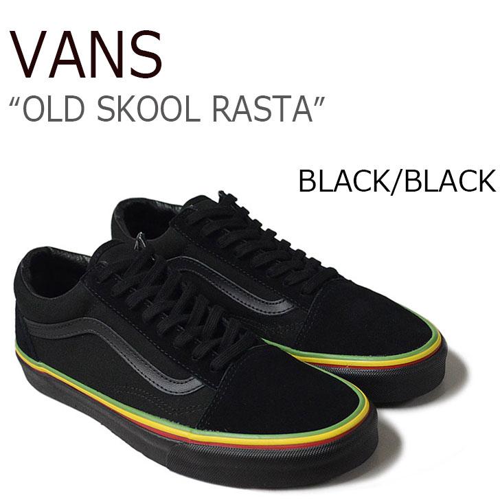 送料無料 バンズ スニーカー VANS メンズ レディース OLD SKOOL RASTA オールドスクールラスタ BLACK ブラック VN0A38G1IZM1 シューズ