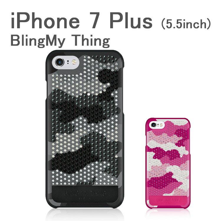 お取り寄せ iPhone7 Plus ケース カバー BlingMy Thing Cascade Camouflage for iPhone 7 Plus アイフォン7 プラス アイフォーン7 プラス ケースカバー スマホケース