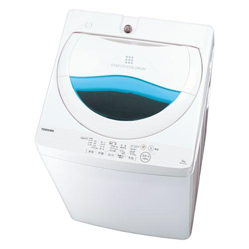 【送料無料】東芝 AW-5G5-W グランホワイト [簡易乾燥機能付洗濯機(5kg)]