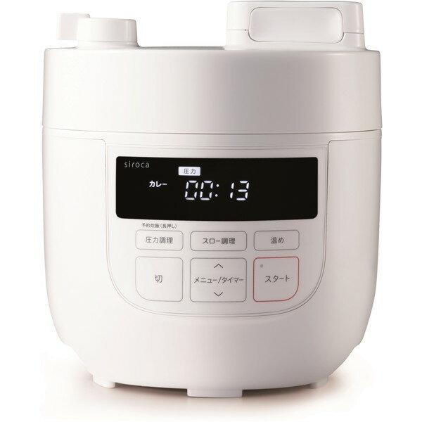 【送料無料】siroca SP-D131-W ホワイト クックマイスター [電気圧力鍋 (スロー調理機能付き)]