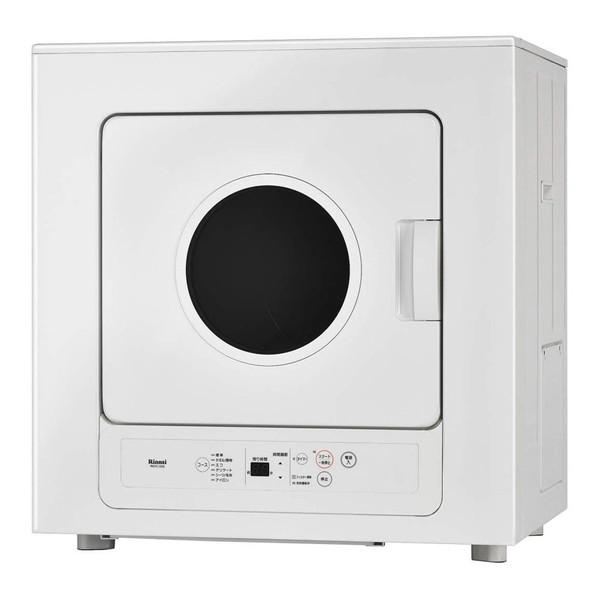 【送料無料】Rinnai RDTC-53SU-13A ピュアホワイト 乾太くん [業務用ガス衣類乾燥機(5.0kg/都市ガス用)]