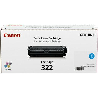 【送料無料】CANON CRG-322CYN【同梱配送不可】【代引き不可】【沖縄・北海道・離島配送不可】