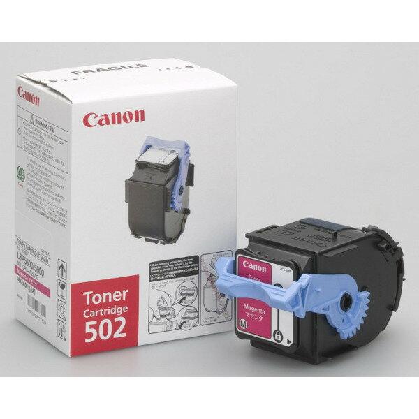 【送料無料】CANON CRG-502MAG [純正トナーカートリッジ502 (マゼンタ)]【同梱配送不可】【代引き不可】【沖縄・北海道・離島配送不可】