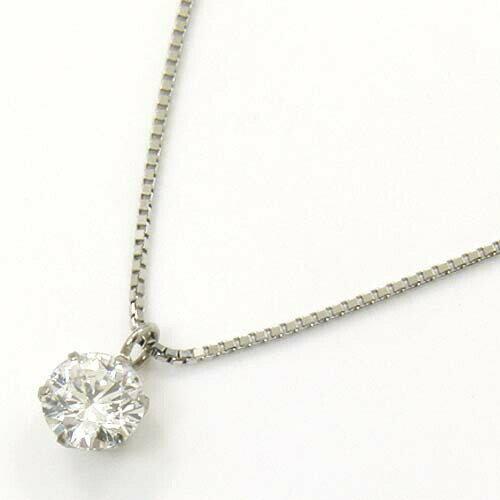 プラチナ(Pt900) ダイヤモンド 0.5ct up(SI2 ・H) ペンダントネックレス(鑑定書付)【即納(4日前後発送)】