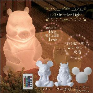 【ディズニー LEDインテリアライト SD-9002/SD-9003/SD-9004】