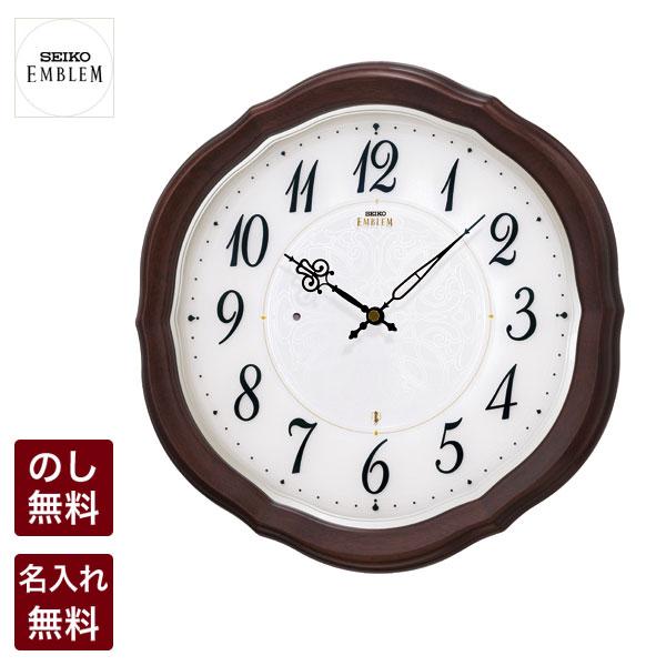 【のし:名入れ無料】こだわりの電波掛時計SEIKO EMBLEMセイコー エムブレムインテリアに品格を添える木枠使いのスタンダードなデザイン電波時計HS544B