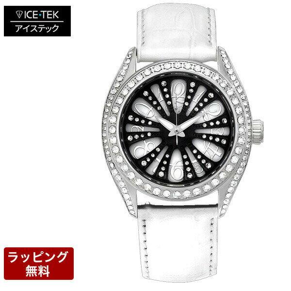 �代引決済��】��料:ラッピング無料】ICE TEK アイステック 腕時計UNISEX SPINNER 『ユニセックス スピンナー�SWU-ST31