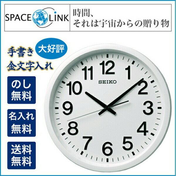 【のし:名入れ無料】SEIKO CLOCK セイコー クロックSPACE LINK スペース リンクオフィス向け衛星電波クロックGP202W
