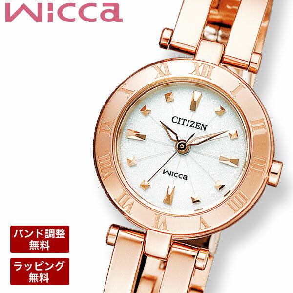 【バンド調整:ラッピング無料】CITIZEN シチズン wicca ウィッカ レディース腕時計ソーラーテックハーフバングルNA15-1573C