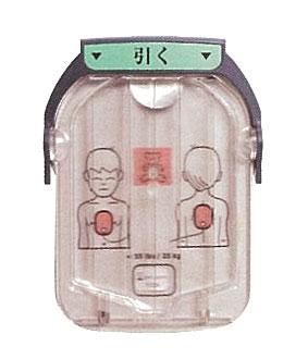 フィリップス社 ハートスタートHS1専用小児用SMARTパッドカートリッジ M5072A 【02P13Jun14】