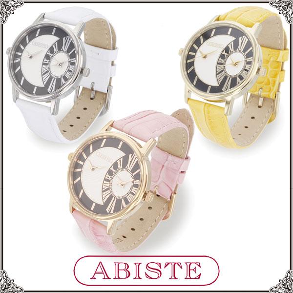 【送料無料】 ABISTE(アビステ) ラウンドフェイスデュアルウォッチベルト時計/ホワイト、イエロー、ピンク 9150032 レディース 女性 人気 上品 大人 かわいい おしゃれ アクセサリー ブランド 誕生日 ギフト プレゼント ラッピング無料 腕時計 ウォッチ