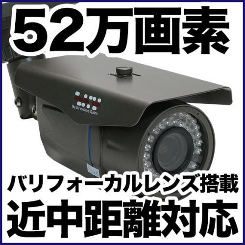 防犯カメラ 監視カメラ 広角レンズ 望遠レンズ SONY-CCD 赤外線 暗視 防犯カメラ 監視カメラ