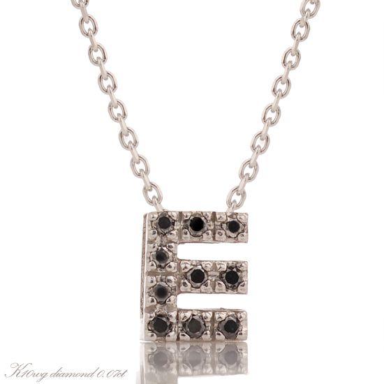 K10WG ブラックダイヤモンドイニシャル アルファベット ネックレス E201007E/送料無料