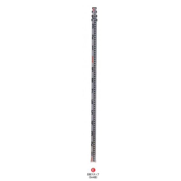 [送料無料] ハイビスカス 反射スタッフ(袋付) 5m4段 HRS-54 反射シート付アルミスタッフ  【横断測量/土木/水準測量/高低差/地籍調査/建築/標尺/箱尺】