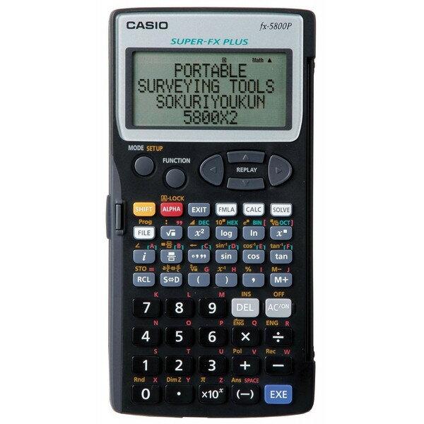 [送料無料] ヤマヨ 測量電卓 即利用くん 5800X2 プログラム関数電卓 携帯測量ツール