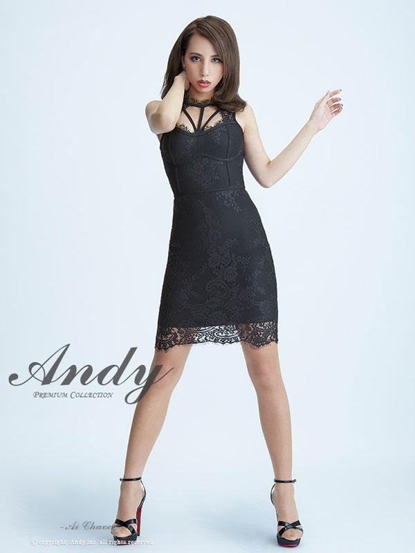 GLAMOROUS ドレス GMS-V319 【Andy ANDY】 送料無料 パーティー キャバドレス