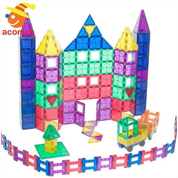 プレイマグス マグネット おもちゃ 磁石 積み木 150 パーツ 知育 玩具 ギフト プレゼント クリスマス お年賀 誕生日