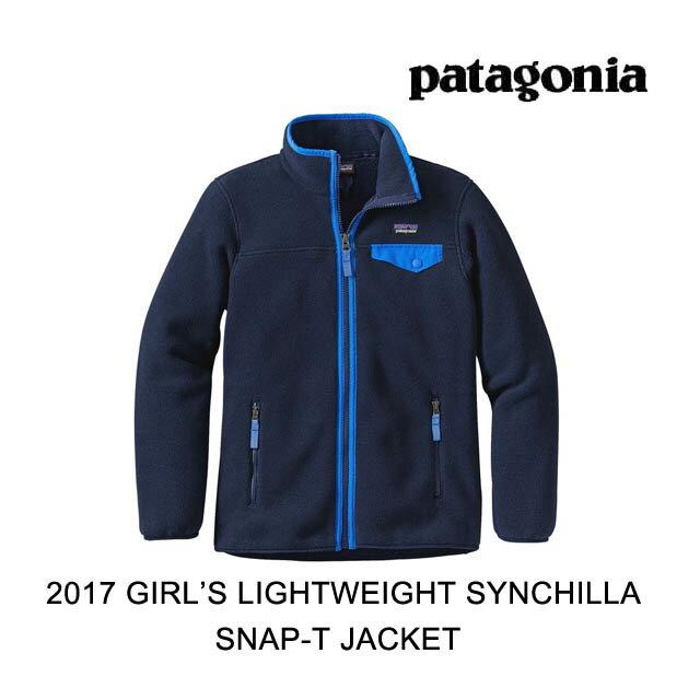 【7日間限定!ポイント最大38倍!12/9~12/16迄】 2017 PATAGONIA パタゴニア ジャケット GIRLS' LIGHTWEIGHT SYNCHILLA SNAP-T JACKET NVYB NAVY BLUE
