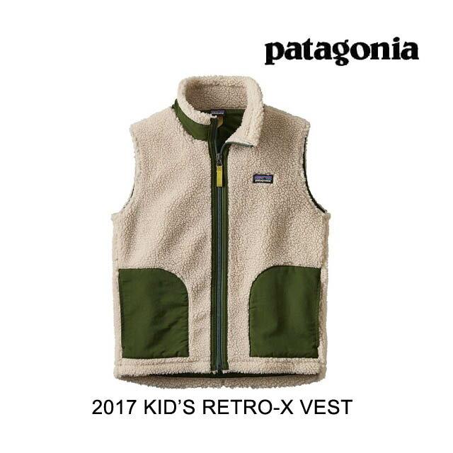 【7日間限定!ポイント最大38倍!12/9~12/16迄】 2017 PATAGONIA パタゴニア ベスト KIDS' RETRO-X VEST NGLD NATURAL W/GLADES GREEN