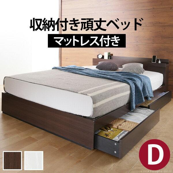 ベッド 収納 ダブル 収納付き頑丈ベッド 〔カルバン ストレージ〕 ダブル ポケットコイルスプリングマットレスセット 木製 引出し マットレス付き
