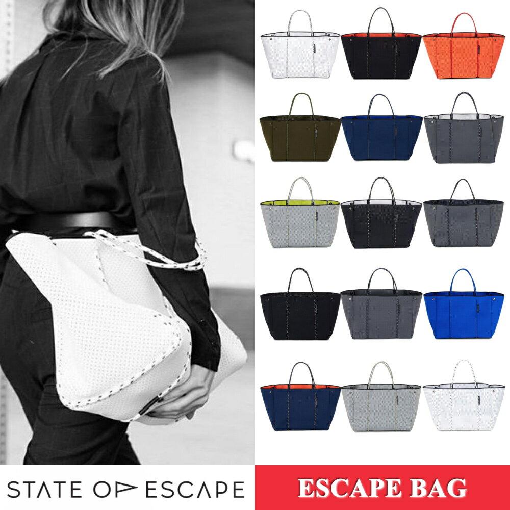 ステイト オブ エスケープ ESCAPE BAG State of Escape ビーチ ESCAPE BAG エスケープバッグ トートバッグ ロンハーマン 取り扱い ステイトオブエスケープ マザーズバッグ 15色 /レディーストートバッグ/人気/ 軽量