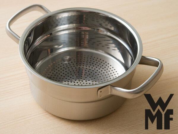WMF グルメプラス スチーマー20cm ( W0729066030 )【 アドキッチン 】