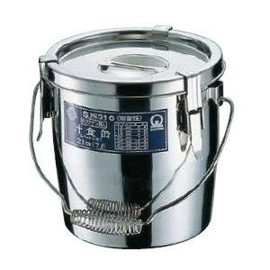 SA モリブデン パッキン付汁食缶 (シリコンゴム) 27cm<27cm>【 アドキッチン 】