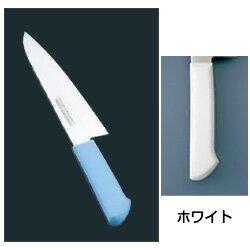 マスターコック 抗菌カラー庖丁 洋出刃(片刃) MCDK-240 ホワイト(MCDK-240)<ホワイト>【 アドキッチン 】