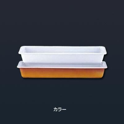 ロイヤル陶器製 角ガストロノームパン 2/4 PC625-24 530×162×H65mm <カラー>【 アドキッチン 】