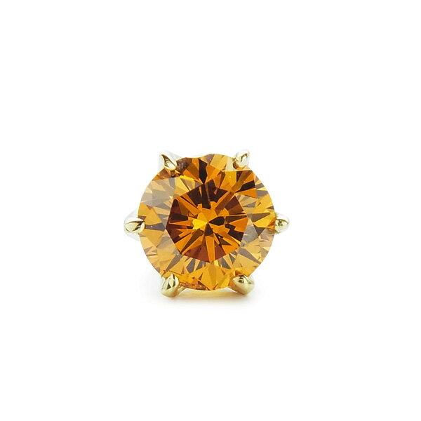 オレンジダイヤ 片耳用ピアス 0.13~0.20ct VS1~SI2-FANCY ORANGE K18 プラチナ ソリティア 一粒 オレンジ 片耳 0.1ct 0.2ct 0.1カラット 0.2カラット ダイアモンド ダイア ダイヤモンドピアス ダイヤピアス ダイヤ ピアス スタッド オレンジダイヤ