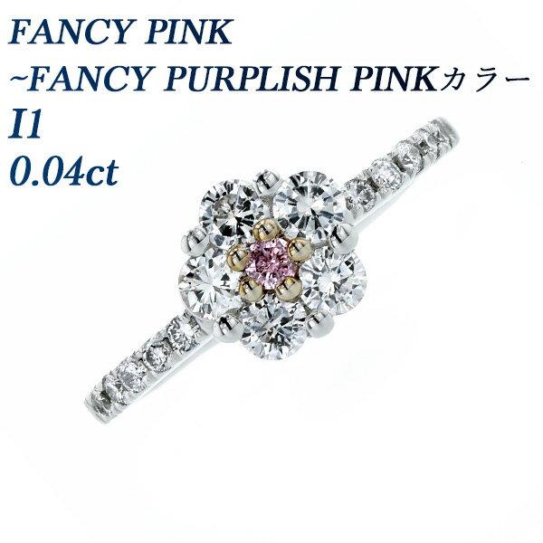 ピンクダイヤモンド リング 0.04ct I1-FANCY PINK~FANCY PURPLISH PINK-ラウンドブリリアントカット Pt 0.04ct 0.04カラット ダイヤモンド ダイヤリング ダイヤモンドリング プラチナ ピンクダイヤモンド ピンクダイヤ 指輪