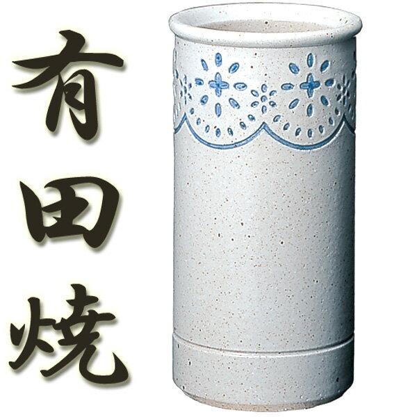 【送料無料】日本の伝統工芸品!有田焼のお洒落な傘立て