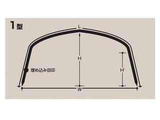 トンネル支柱 水稲11mm 2100mm パック売り50本入り【直送商品】