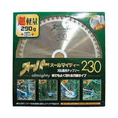 草刈用チップソー アイウッド スーパーオールマイティ チップソー 230mm 54枚刃 10枚入 チップソー